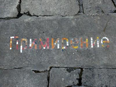 2002 russisch