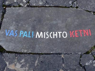 2005 Deutsche Sinti und Roma